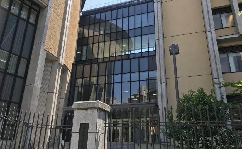 青山学院高等部の情報2018