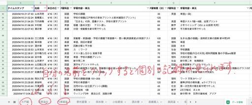 スクリーンショット 2020-04-20 13.07.14